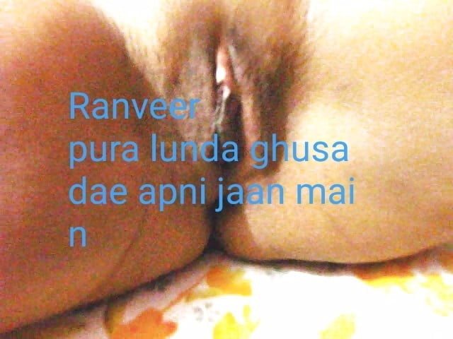 Amazing indian sex images