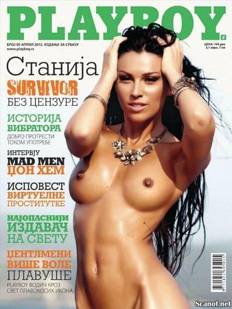 Porno stanija Stanija Dobrojević