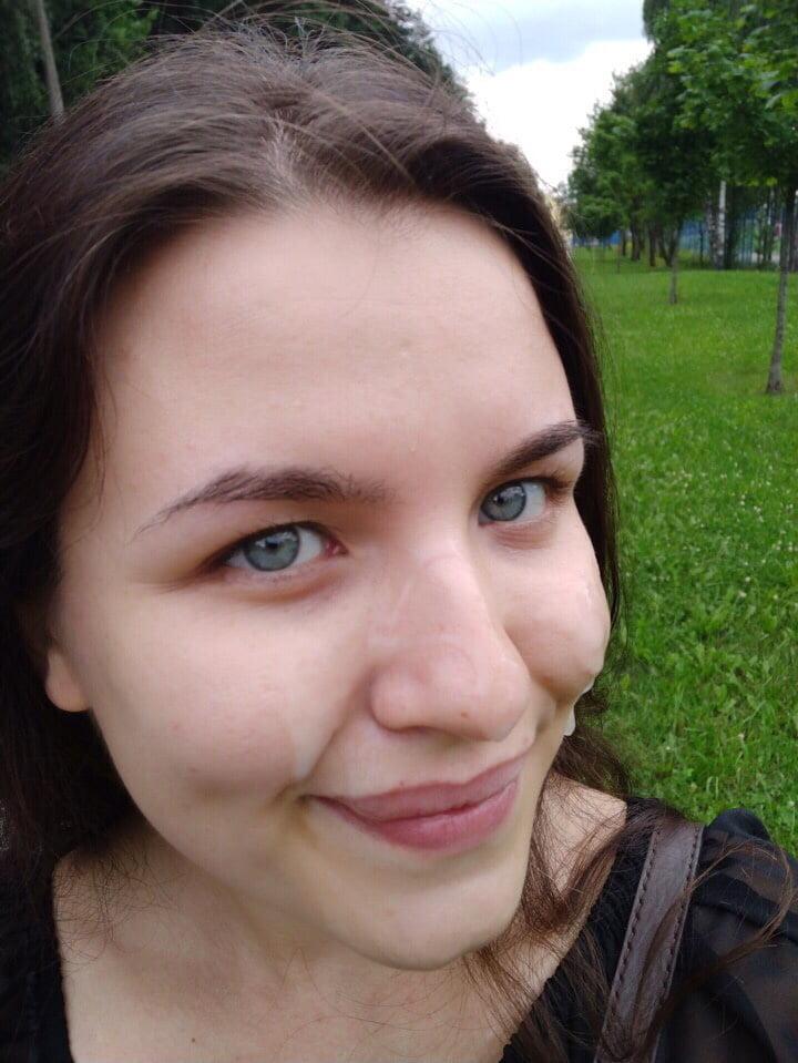 я люблю ходить на улицу со спермой на лице почему