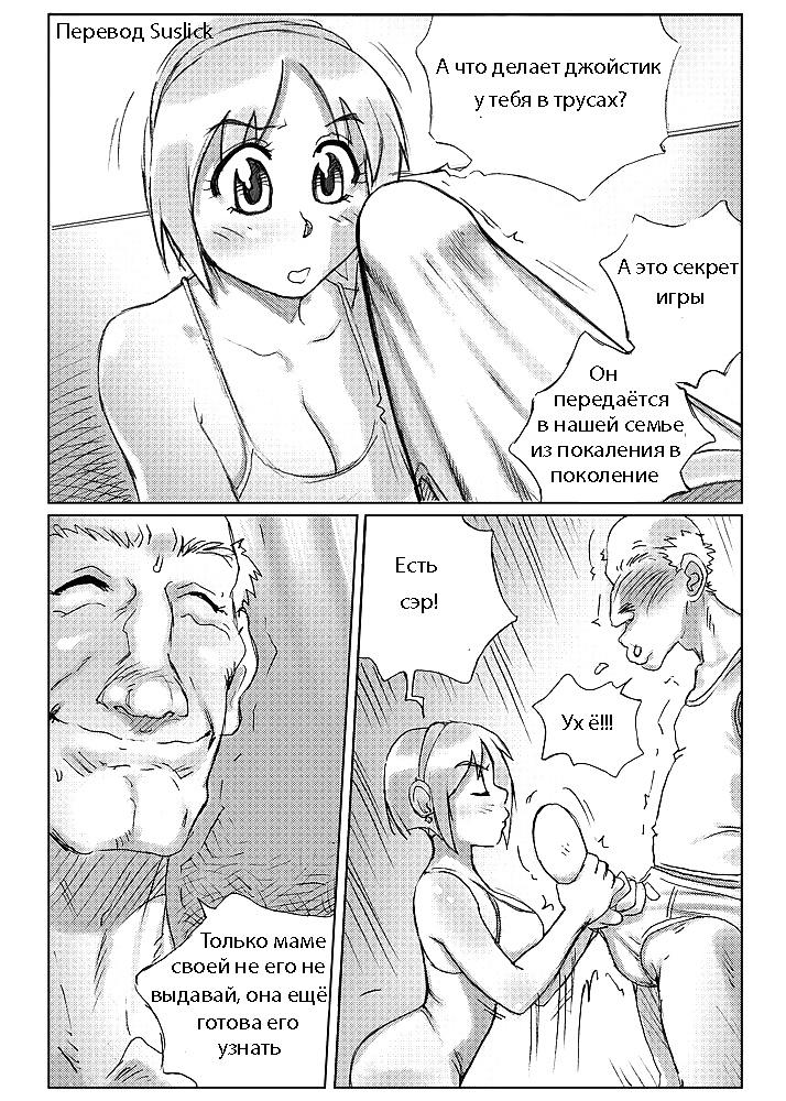 Cartoon porn gay comics-2718