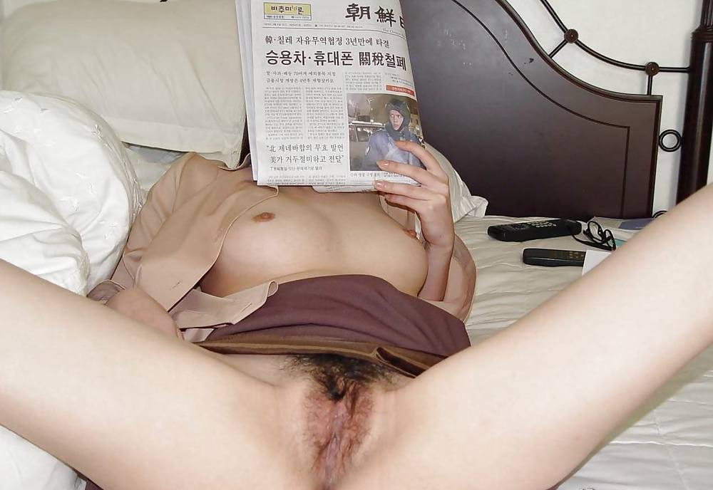 pussy-white-korea