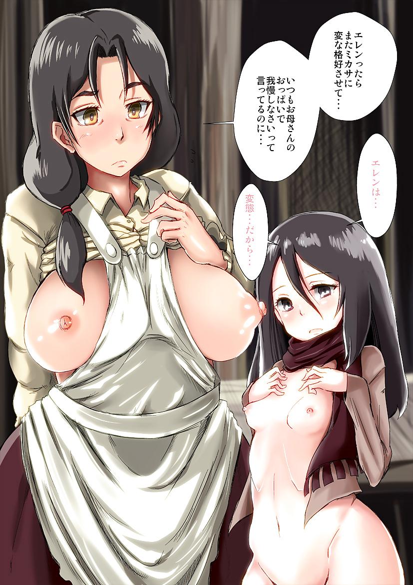 mikasa aot hentai