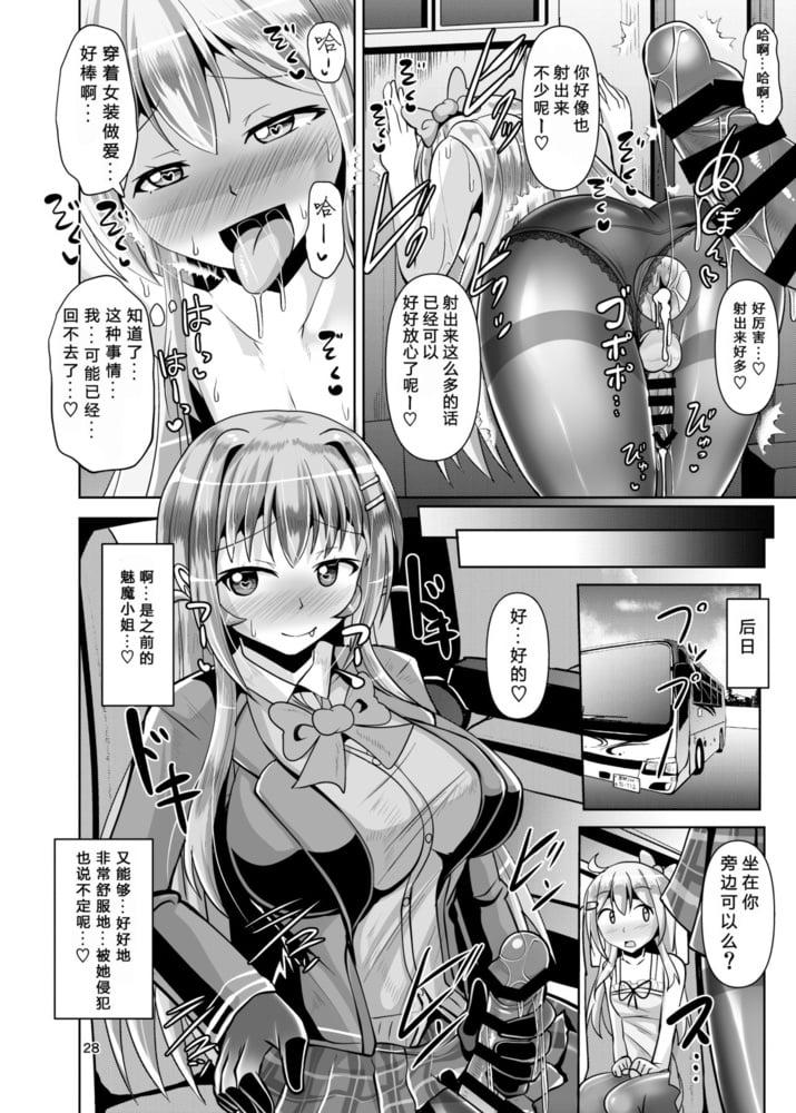 Manga shemale Shemale porn