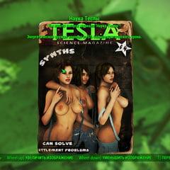 Porno Game (Fallout 4 Sex)