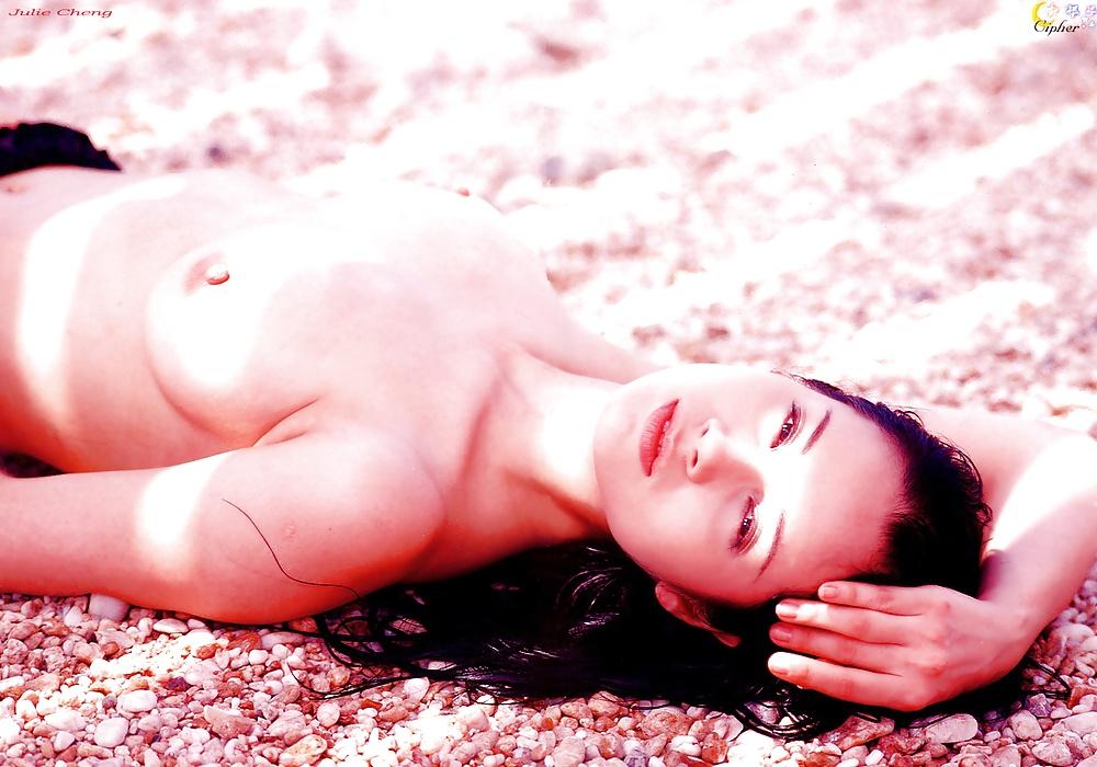 fucking-julie-chen-full-nudity-baena-porn-camo